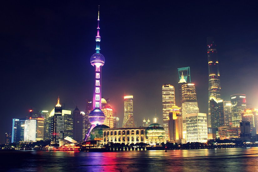 Photograph of city in China