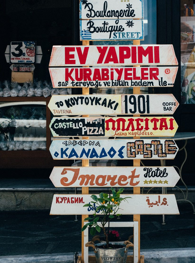 Outdoor signage written on multiple languages